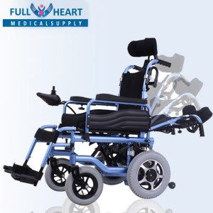 power wheelchair FHS-1204