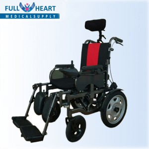power wheelchair FHS-1602